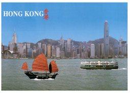 (764) Hong Kong  Fishing Junk & Ferry + City - Ferries