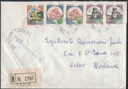 TI257      Storia Postale 1986 Castelli Su Busta Raccomandata Lazise - 6. 1946-.. Repubblica