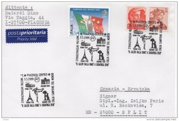 Italy, Football, World Champions 1934, 1938, 1982, 2006, Priority Mail