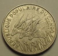 1975 - Congo République - Congo Republic - 100 FRANCS - KM 2 - Congo (Republiek 1960)