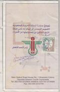 Saudi Arabia Revenue Stamp On Document  (Z-2840) - Saudi Arabia