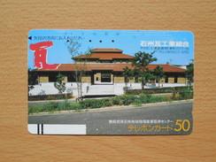 Japon Japan Free Front Bar, Balken Phonecard - 110-1529 / - Japan