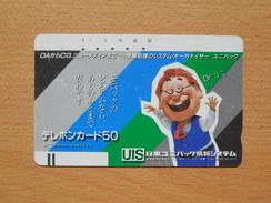 Japon Japan Free Front Bar, Balken Phonecard - 110-1534 / - Japan