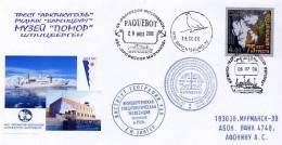 Russia 2006. Spitsbergen. Barentsburg. A Zone Hydrometeorological Observatory «Barentsburg». RV «Professor Molchanov» - Arctic Expeditions