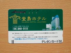 Japon Japan Free Front Bar, Balken Phonecard - 110-1625 / Dojima Hotel