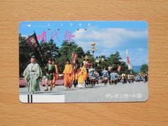 Japon Japan Free Front Bar, Balken Phonecard - 110-1664 / Festival - Japan