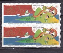 BRESIL 2012 200 ANS IMMIGRATION CHINOISE 3245/6 X X NSG - Brasilien