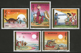 MONGOLIE:  N°1831/1835 **, TB. Cote 3,50€. - Mongolei