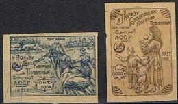 1921 -:- Azerbaïdjan - République Socialiste Fédérative Soviétique - 2 Timbres Neufs -** - Voir Scans -