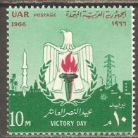 Egypt / UAR 1966 Mi# 844 ** MNH - Victory Day / Arms Of UAR, Rocket, Atom - Militaria