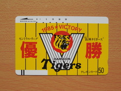 Japon Japan Free Front Bar, Balken Phonecard - 110-1742 / Tigers - Baseball - Sport