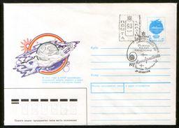UKRAINE 1992 Cover Space, 95th Anniversary Of The Birth Of Yuri Kondratyuk, Poltava - Covers & Documents