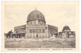 Cpa Israël - Jérusalem - Mosquée D'Omar - Israel