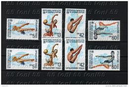 1985 European Swimming Champ. Normal Series + Series Error Stamp - Reversed Center – MNH) Bulgaria / Bulgarie - Natation
