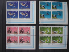MAURITANIA / BLOCS Of 4 / 1986 IMPERFORATED + 1988 PERF./ MNH ** / BUZIN BIRDS FAUNA - Mauritanie (1960-...)
