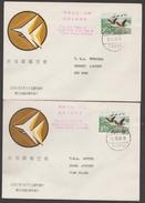 TAIWAN (FORMOSE)  1969   2 FFC Diiff.  From  TAIPEI  To  NEWYORK  And  GUAM   Réf  4769 Q - Taiwan (Formosa)