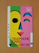 Japon Japan Free Front Bar, Balken Phonecard - 110-1898 / Gallery '85