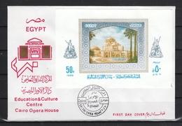 Ägypten 1988, FDC Eröffnung Des Opernhauses, Kairo / Egypt 1988, FDC Opening Of Opera House, Cairo - Égypte