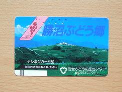 Japon Japan Free Front Bar, Balken Phonecard - 110-1945 / - Japan