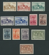 Spain Stamps Mh Columbus Air Set Sg608 /619 Europe And Africa Hinged - Unused Stamps