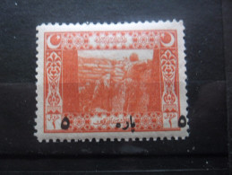 TURQUIE N°569 Neuf ** - 1858-1921 Ottoman Empire