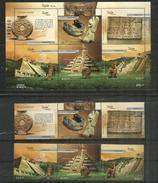 Zona Arqueologica De Tajin (Veracruz) Un Bloc-Feuillet + Série Neufs **,hautes Faciales - Mexico