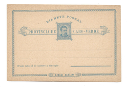 Portugese Colony Cape Verde Postal Stationery Card HG 1 10 Reis 1885 Unused - Postal Stationery