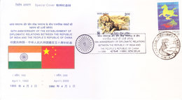 CHINA 01-04-2000 SPECIAL COVER - 50TH ANNIV. OF DIPLOMATIC RELATIONS BETWEEN INDIA AND CHINA - WITH INDIAN SPECIAL CANC. - 1949 - ... People's Republic