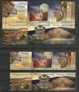 Zona Arqueologica De Teotihuacan (Mexico) Un Bloc-Feuillet + Série Neufs **, (hautes Faciales - Mexico