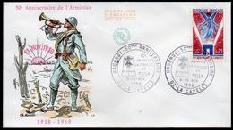 France Frankreich FDC Y&T 1576 - 1960-1969