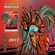 Sierra Leone 2017, Year Of The Roster, BF - Astrologia