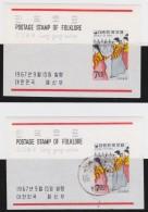 Korea    .      2  Blocs       .       **      .         MNH   .     /    .     Postfris - Korea (Zuid)