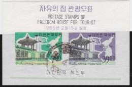 Korea          .   Block        .      O      .        Cancelled     .     /    .    Gebruikt - Korea (Zuid)