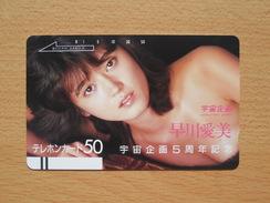 Japon Japan Free Front Bar, Balken Phonecard - 110-14501 / Lady- Hayakawa Manami / Women Girl Frau Mint, Neu / RARE - Japan