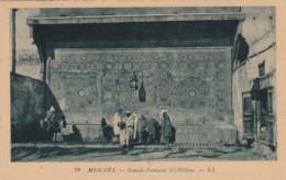 Morocco Meknes Grande Fontaine El-Hedime