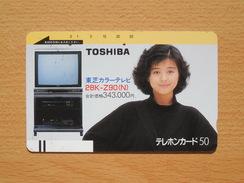 Japon Japan Free Front Bar, Balken Phonecard - 110-10880 / Lady- Yakushimaru Hiroko / Women Frau, Femme, Girl - Japan