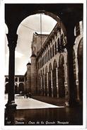 SYRIE - DAMAS - Cour De La Grande Mosquée - Syrie
