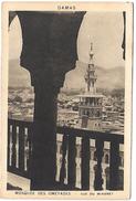 SYRIE - DAMAS - Mosquée Des Oméyades - Vue Du Minaret - Syrie