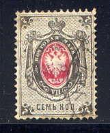 RUSSIE - 24A° - ARMOIRIES - 1857-1916 Empire