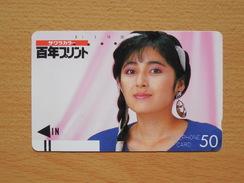 Japon Japan Free Front Bar, Balken Phonecard - 110-17976 / - Japan