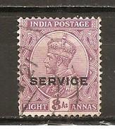 India Inglesa -  Nº Yvert Servicio 60 (usado) (o) - 1911-35 Koning George V
