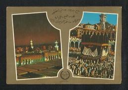 Saudi Arabia Picture Postcard Holy Mosque Ka´aba Mecca & Medina Islamic View Card - Saudi Arabia
