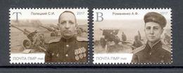 Transnistria 2017  WWII  Way To Victory  2 V** MNH - Moldawien (Moldau)