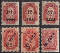 6 MNH Stamps Russia Levant Ottoman Turkish Empire Beirut Provisional Stamp Liban Lebanon 1910
