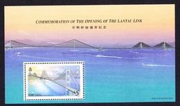 1997 Hong Kong Stamp Modern Architecture  Tsing Ma Bridge  MNH - 1997-... Chinese Admnistrative Region