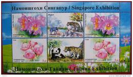 Tajikistan  2015     Fauna  Flora  Singapore  Exhibitions  M/S  MNH - Tajikistan