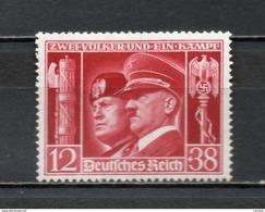 ALLEMAGNE N° 687 NEUF SANS CHARNIERE COTE  7.00€  HITLER  MUSSOLINI  PRESIDENT - Allemagne