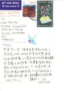 20J : Hong Kong Book Hearts, Geology Stamp Used On Kimono Japanese Fan Girl Postcard - 1997-... Chinese Admnistrative Region