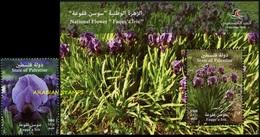 STATE OF PALESTINE 2017 PALESTINIAN NATIONAL FLOWER FAQQU'A IRIS PLANT FLOWER - Palestine