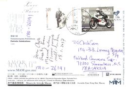 20J : Macau Motocycle Grand Prix, Couple Stamp Used On 1966 Patriotic Celebration Postcard